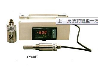 电子仪器仪表设备管理及维修
