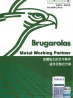 广州厚诚润滑油有限公司  润滑剂  润滑技术 (1)