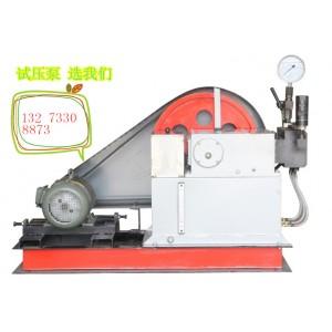 多型号试压泵不间断操作(手动试压泵厂家)工作流程