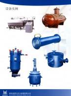 河北省固安鼎立压力容器有限公司 机械配件 不锈钢卫生管件阀门 种子罐 (1)