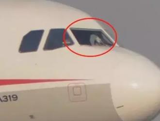 飞机玻璃到底有几层?为什么驾驶舱玻璃破碎事件年年都有!