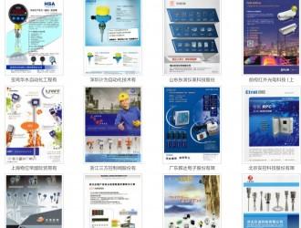 正确的选择决定你的成功,图说智能化让图片打动你的客户!