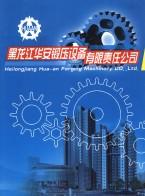 黑龙江安科锻压设备有限责任公司 单臂式自由锻液气锤  双臂式自由锻液气锤 模锻式液气锤 (1)