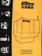 沈阳巨浪特种机床科技有限公司 立式加工中心  卧式数控镗铣床  数控立式车床 (1)