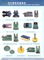 泊头市一鑫工量具有限公司 三维柔性平台  数控机床垫铁  位置度检具 (1)