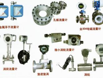 电磁流量计应用在工程中需注意的17个点