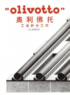 河北省霸州市万事达公司     光亮带钢_黑带钢_冷轧带钢 (1)