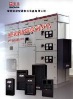 宝鸡宝成空调制冷设备有限公司   工业油冷机_工业水冷机_空调设备 (1)