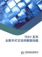 北京西贝通达科技有限公司  伺服驱动器_变频器_伺服电机 (1)