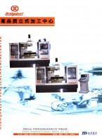 成都长征—布里奇波特机床有限公司  精密位移传感器_旋压机_位移传感器 (1)