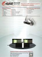 广州超音速自动化科技股份有限公司  锂电视觉智能装备  CCD视觉检测系统 标准影像仪器  缺陷检测系统  深圳电池展 (1)