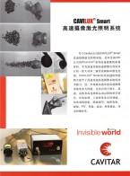 深圳约克科技有限公司  计量校准仪器_气体分析仪器_空分检测仪器 (2)