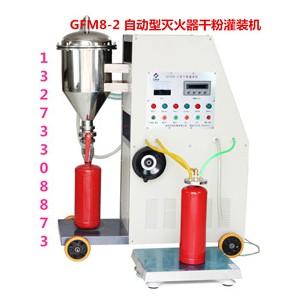 批售立式全自动干粉灌装装置@大功率干粉灌装机价格
