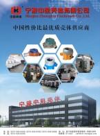 宁波中凯壳体有限公司   塑料变送器  标准轨道电器盒  各种铝防水盒   传感器变送器外壳  仪表壳体  多国仪表展 (3)