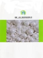 致磨(上海)新材料科技有限公司  窑炉  氧化锆珠    锆系列微球  磁性材料研磨的磁磨机  锆系列微球  深圳电池展 (1)
