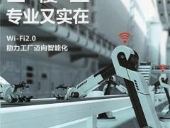 深圳鲲鹏无限科技有限公司  电子设备_通信数据设备_网络安全设备 (1)
