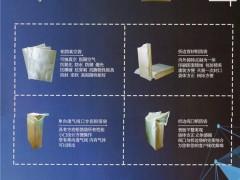 石家庄市新金环铝塑包装有限公司 25公斤铝箔袋   铝塑包装膜袋 铝箔集装袋   自封口铝箔袋   深圳电池展 (2)