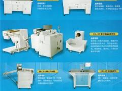 深圳市升瑞龙自动化设备有限公司    自动靶冲机_自动送料机械手_FPC全自动打孔机 (1)