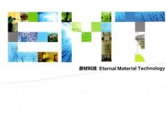 北京鼎材科技有限公司                  OLED材料 彩色光刻胶 (1)