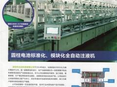 深圳市众迈科技有限公司   锂离子电池   超级电容器  深圳电池展 (1)