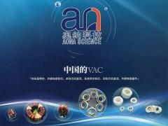 天津奥纳富霖科技有限公司  变压器_互感器_各类软磁材料    电感元件等磁芯 (1)