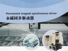 深圳市德瑞斯电气技术有限公司  变频器 一体节能 PLC (1)