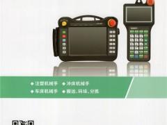 深圳市朗宇芯科技有限公司  自动化 机械手   SIAF展  智能装备展1D35 (1)