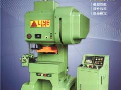 立叶机械有限公司   电脑连接器  手机  汽车电子  沖床 (1)