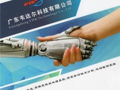 广东韦达尔科技有限公司  CNC  等离子 光学检测 机械手 机器人 (1)