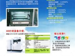 广东劲胜智能集团股份有限公司  模具 塑胶 玻璃 粉末冶金  3D曲面玻璃展 (1)