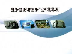 广州富烨自动化科技有限公司  焊接机 机械手 钻孔机 (1)