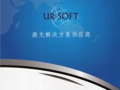 深圳市优尔数控软件有限公司   机器视觉 机械手 激光焊接 华南自动化展 (1)