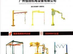 广州恒微机电设备有限公司  搬运机械手 锯片生产设备  自动化生产线  华南自动化展   SIAF展 (1)