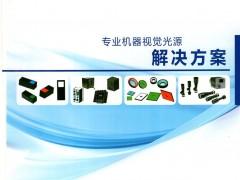 上海孚根自动化科技有限公司  机器视觉光源   工业镜头  相机  棱镜  滤镜  华南自动化展 (1)