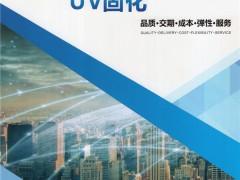 深圳中天创图科技有限公司  机器视觉类  控制器  光源产品  机器视觉技术  华南自动化展 (1)
