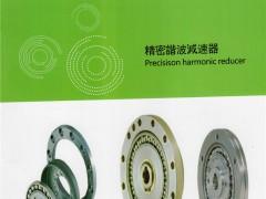 深圳市洋威科技有限公司 工业机器人专用控制器(Robot Controller),工业机器人,运动控制卡,机器视觉  华南自动化展 (1)