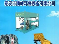 泰安市腾峰环保设备有限公司  膏体泵配件_S摆管_摆臂 (1)