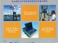 北京吉奥科技有限公司  岩石取样设备_土壤沉积物取样设备_矿物分析仪器系列 (1)