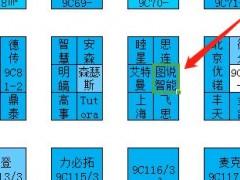 深圳物联网展上图说智能化网与七百家厂商于7月31-8月2日相聚在深圳会展中心   附展商名录截止7月7日