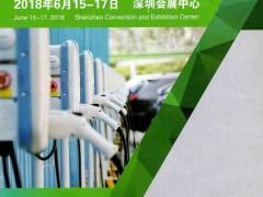 第十一届深圳国际充电站(桩)技术设备展览会厂商名录   深圳充电展(桩)展 (1)