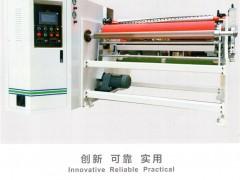 建亞集團  家電製造、眼鏡製造、鐘錶業、玩具 (1)