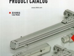 浙江台诠机器人有限公司   线性模组  运动滑台  直线电机  机器人 (1)