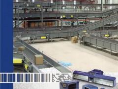 得利捷(深圳)工业自动化有限公司    工业自动化  阅读器  条码阅读器  数据采集移动终端   华南自动化展 (1)