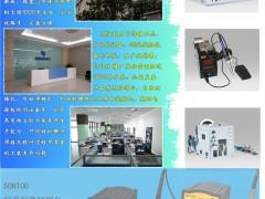 厦门顺拓电子有限公司  无铅焊台,自动出锡机,自动焊锡机,自动锁螺丝机及寿命试验机,驱动电源板检测试备  华南自动化展   SIAF展 (1)