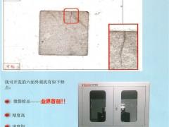 深圳瑞申智能科技有限公司   传感器、机器视觉、测量仪器 华南自动化展 (1)