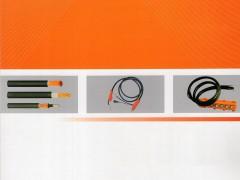上海久嵘电器有限公司   仪器仪表、机电五金、汽车配件、照明灯具 (1)