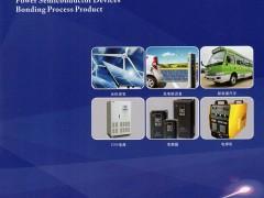 浙江世菱电力电子有限公司    硅芯片  晶闸管模块  整流管模块 (1)