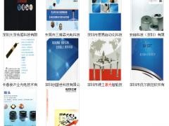 图看有哪些激光相关厂商参展了2018华南国际自动化展   图说智能化网大数据为您分析