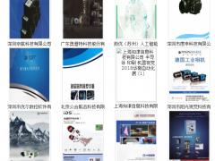图看有哪些机器视觉相关厂商参展了2018华南国际自动化展   图说智能化网大数据为您分析