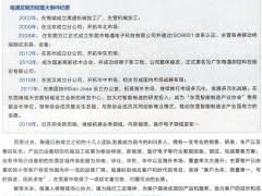 广东每通测控科技股份有限公司   屏蔽枪  夹具  移动终端测试   移动终端组装 (1)